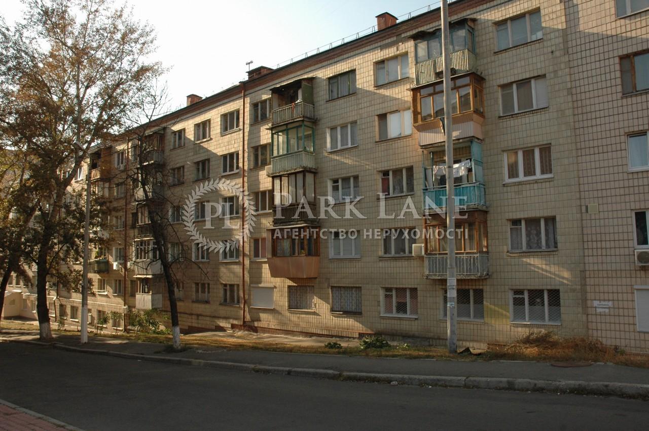 Квартира ул. Глебова, 4/10, Киев, F-14367 - Фото 1