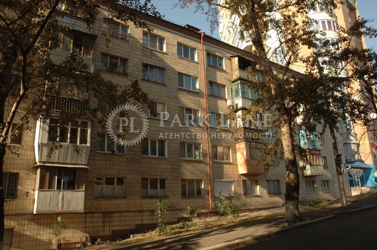 Квартира ул. Глебова, 4/10, Киев, F-14367 - Фото 6