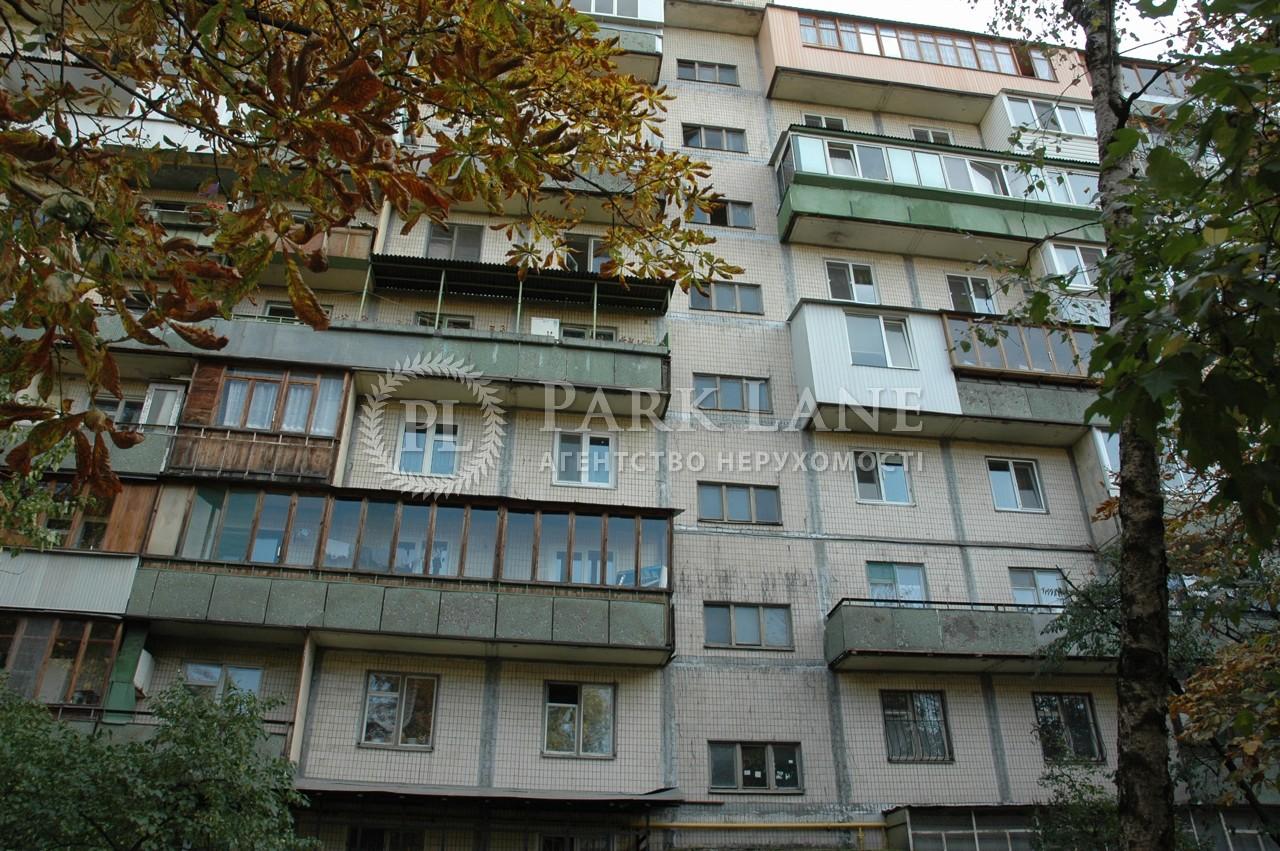Квартира ул. Борщаговская, 10а, Киев, Z-36395 - Фото 1