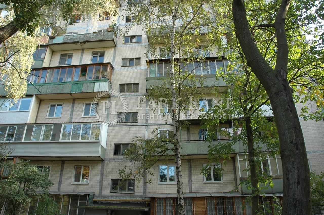 Квартира ул. Борщаговская, 10а, Киев, Z-36395 - Фото 2