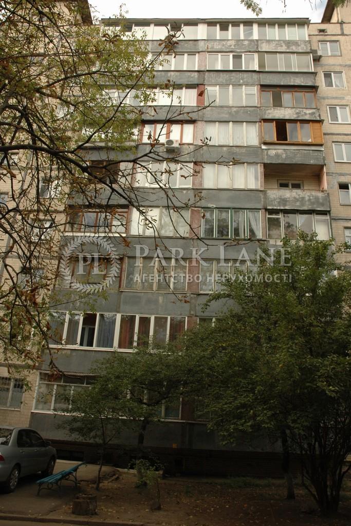 Квартира B-96552, Багговутовская, 29, Киев - Фото 1