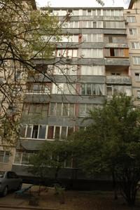 Коммерческая недвижимость, Z-201365, Багговутовская, Шевченковский район