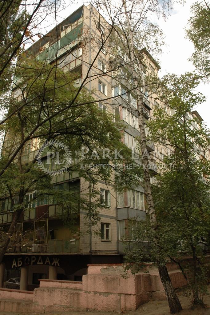 Квартира B-96552, Багговутовская, 29, Киев - Фото 2