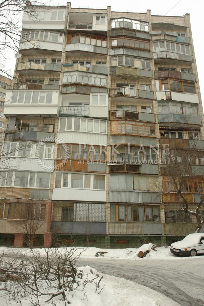 Квартира ул. Мичурина, 2, Киев, Z-721101 - Фото 2