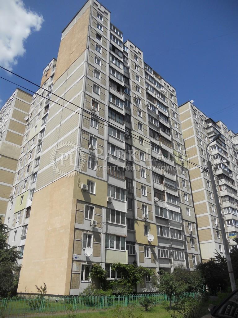Квартира вул. Ревуцького, 7, Київ, A-98333 - Фото 6