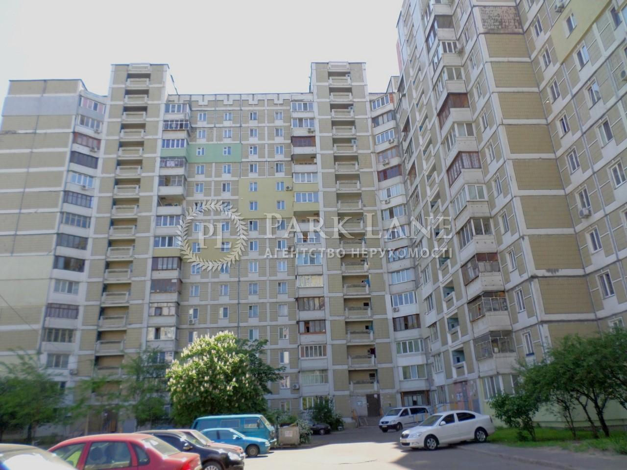 Квартира вул. Ревуцького, 7, Київ, A-98333 - Фото 1