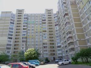 Квартира Z-249754, Ревуцкого, 7, Киев - Фото 2