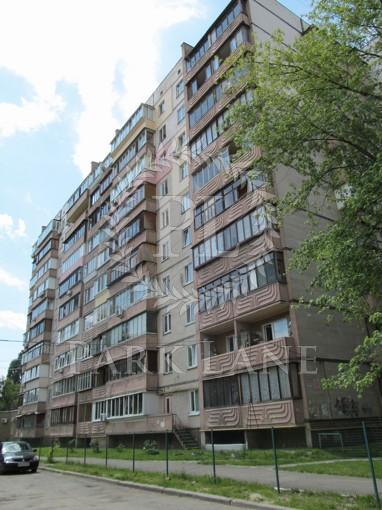 Квартира Кулибина, 5, Киев, Z-350313 - Фото