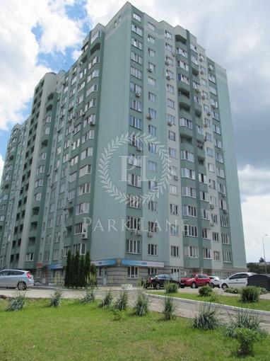 Квартира, Z-688531, 5