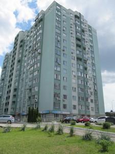 Коммерческая недвижимость, R-15950, Шепелева Николая, Соломенский район