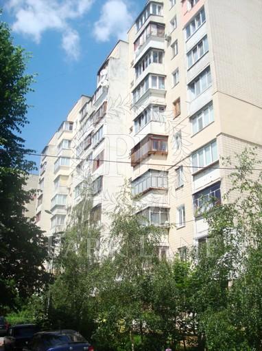 Квартира Автозаводская, 5, Киев, N-22746 - Фото