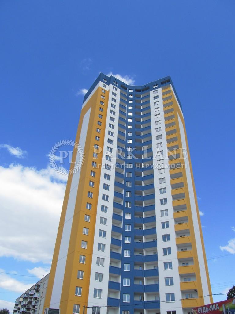 Квартира ул. Межевая, 23б, Киев, D-35837 - Фото 3