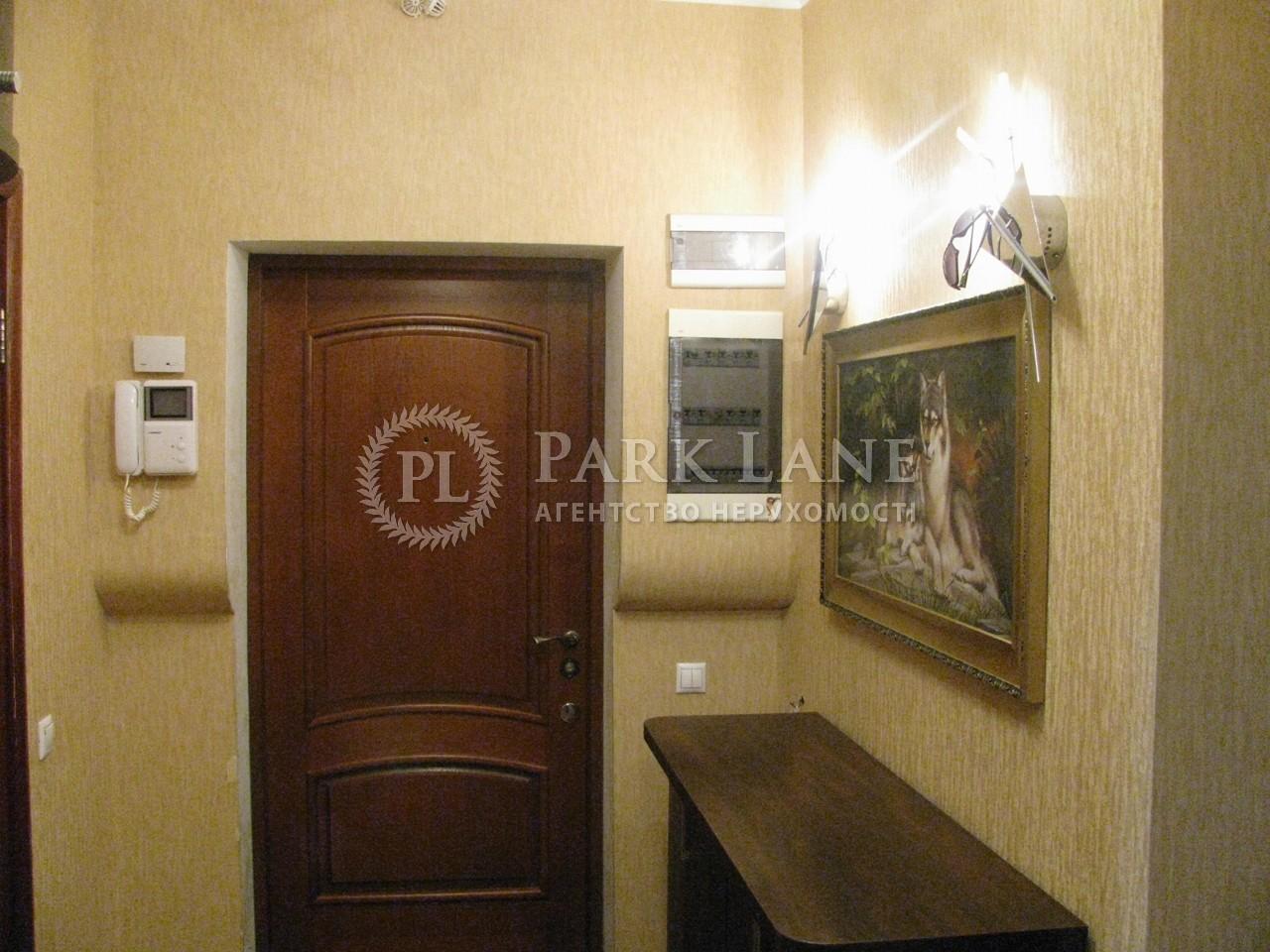 Квартира Бажана Николая просп., 12, Киев, R-1585 - Фото 19
