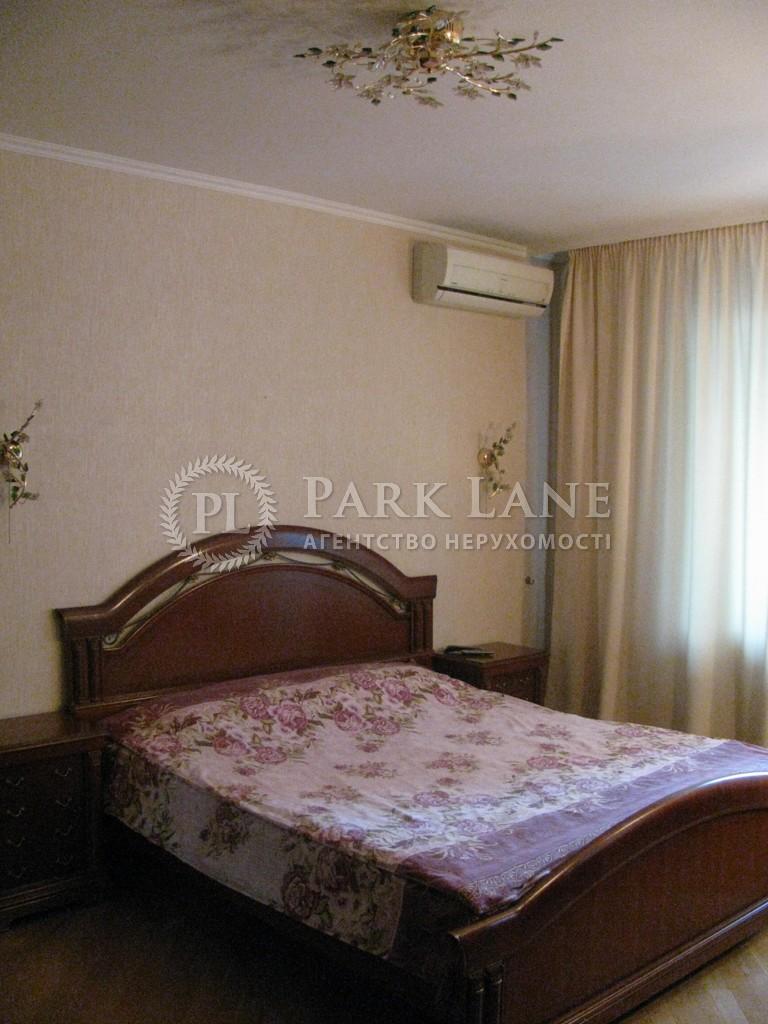 Квартира Бажана Николая просп., 12, Киев, R-1585 - Фото 9