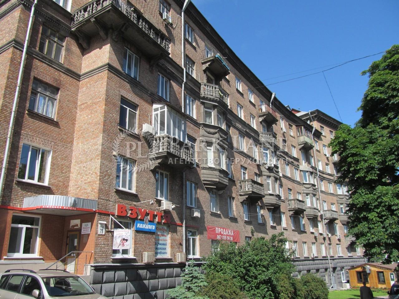 Нежилое помещение, ул. Сечевых Стрельцов (Артема), Киев, Z-1849863 - Фото 8