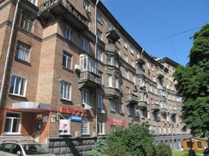 Нежитлове приміщення, Z-1849863, Січових Стрільців (Артема), Київ - Фото 2