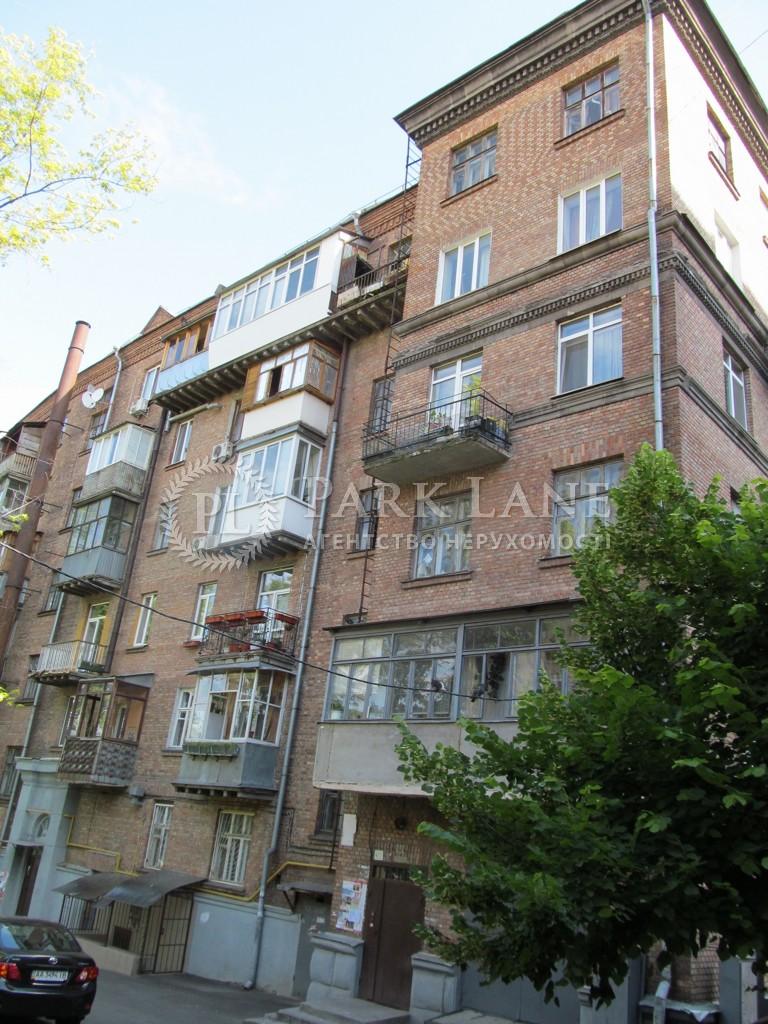 Нежилое помещение, ул. Сечевых Стрельцов (Артема), Киев, Z-1849863 - Фото 9
