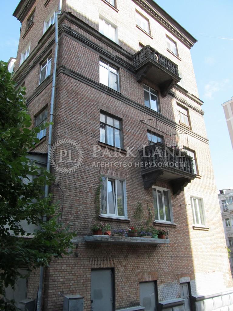 Нежилое помещение, ул. Сечевых Стрельцов (Артема), Киев, Z-1849863 - Фото 10