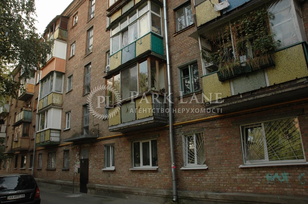 Квартира ул. Белорусская, 15, Киев, Z-490560 - Фото 2