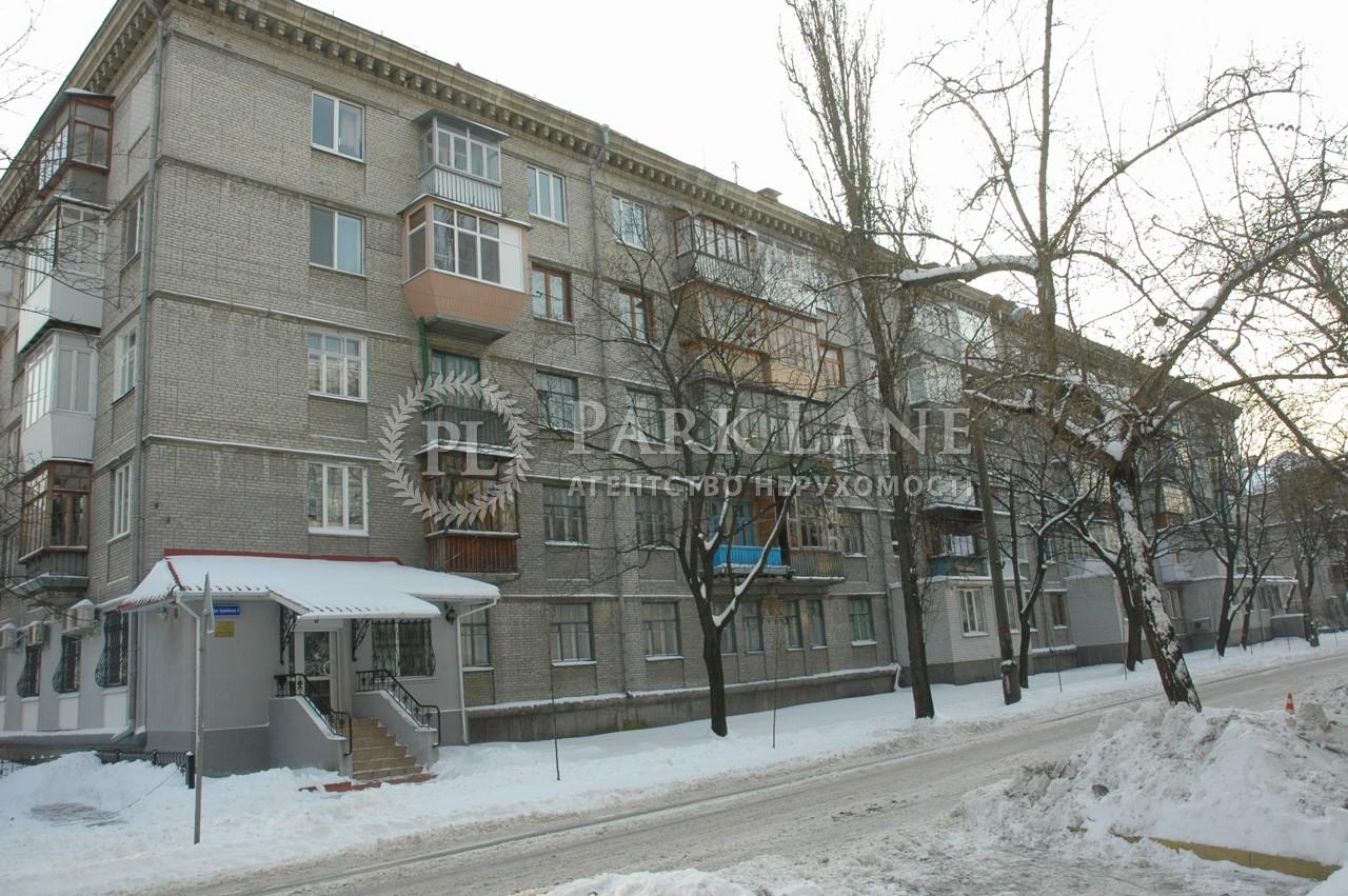 Квартира вул. Краківська, 6, Київ, Z-583046 - Фото 19