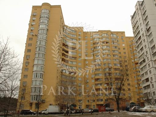 Квартира Миропольская, 39, Киев, H-44042 - Фото