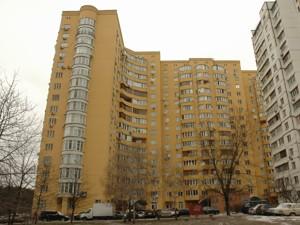 Квартира Z-164166, Миропольская, 39, Киев - Фото 1