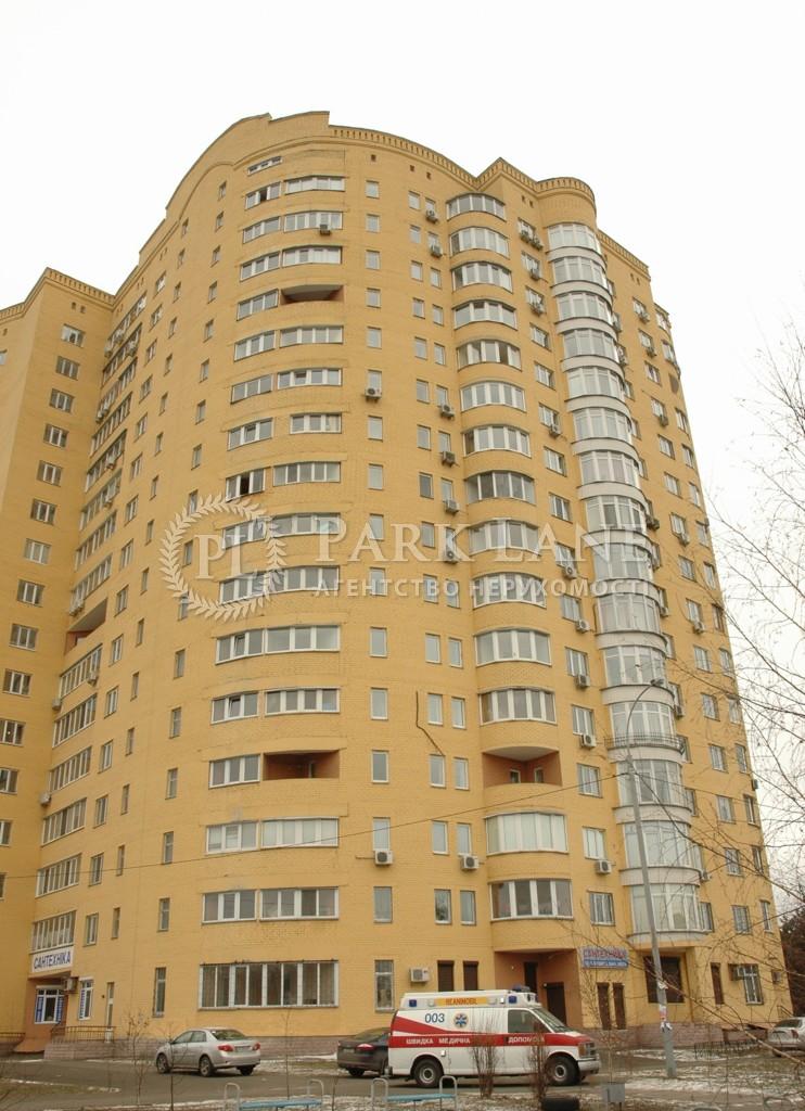Квартира ул. Миропольская, 39, Киев, I-9105 - Фото 16