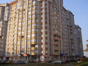 Коммерческая недвижимость, Z-713329, Алма-Атинская, Днепровский район