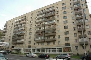 Квартира Z-742494, Толстого Льва, 49, Київ - Фото 1