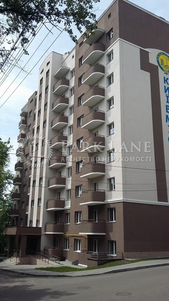 Квартира ул. Дубинина Володи, 5/15, Киев, R-7327 - Фото 1