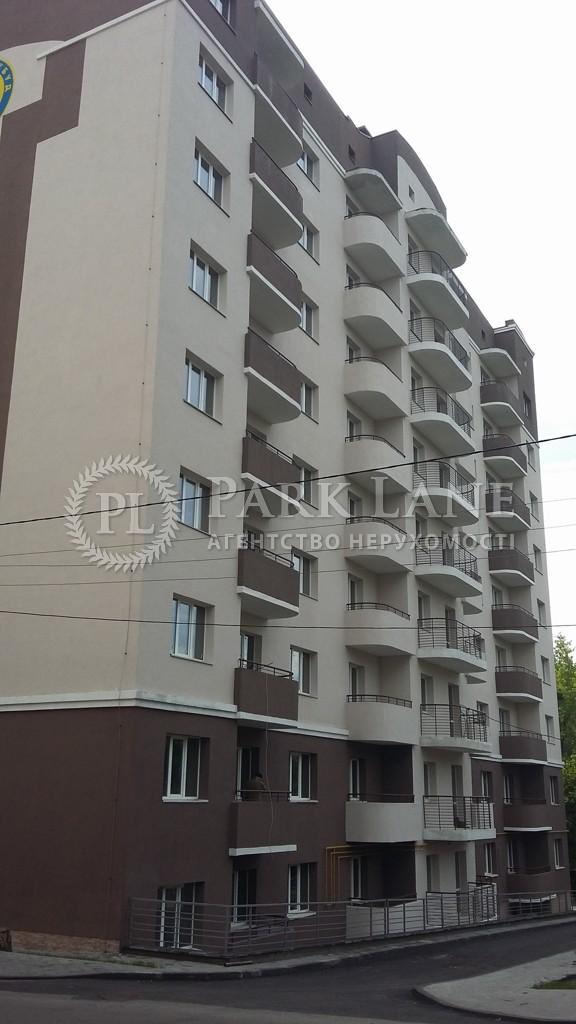 Квартира ул. Дубинина Володи, 5/15, Киев, R-7327 - Фото 15