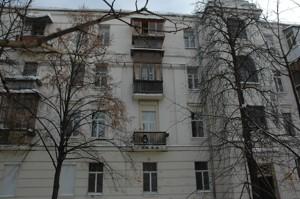 Квартира N-22744, Болбочана Петра (Каменева Командарма), 4, Киев - Фото 5