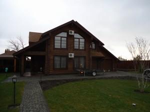 Будинок Z-114212, Київська, Гореничі - Фото 1