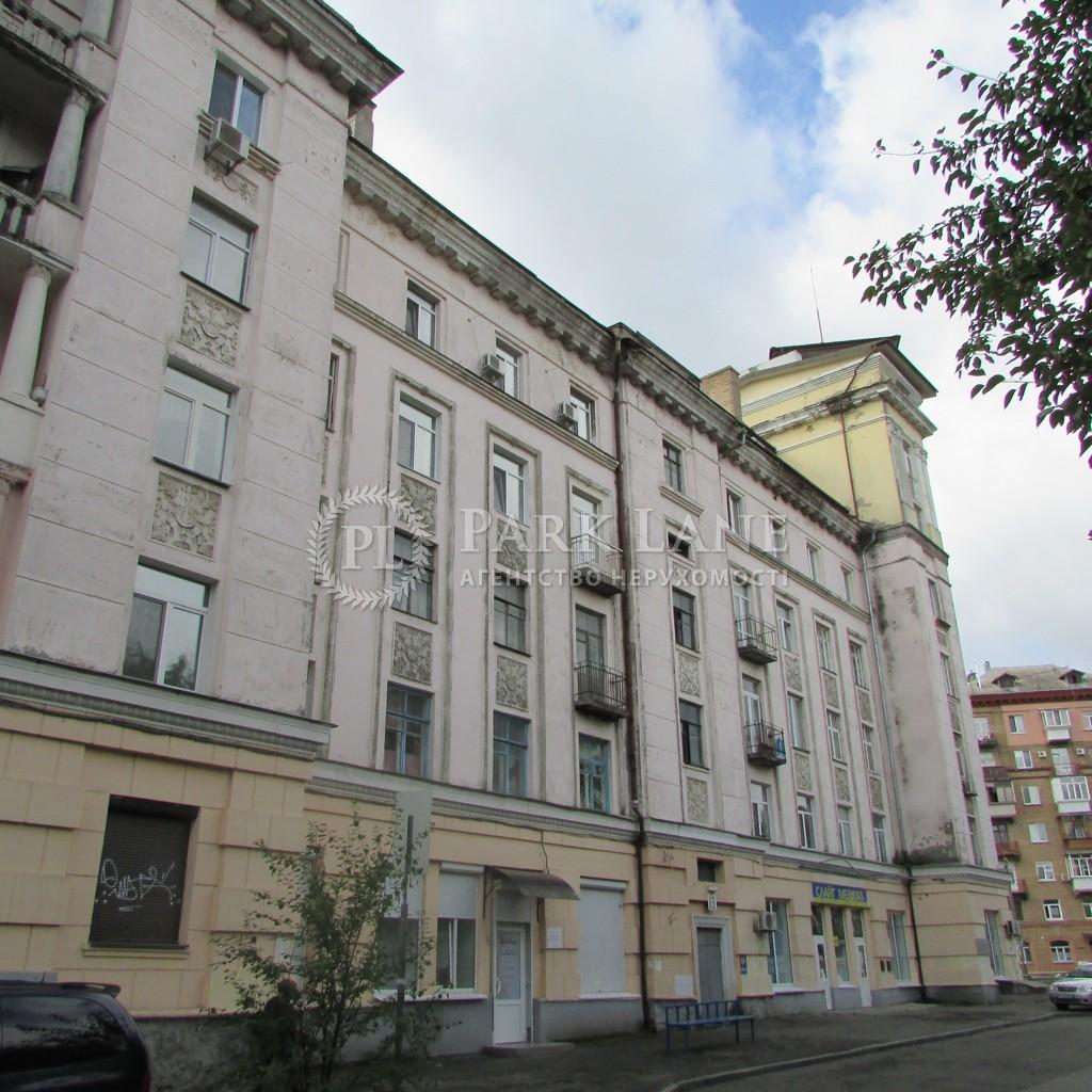 Квартира ул. Нагорная, 8/32, Киев, J-30102 - Фото 30