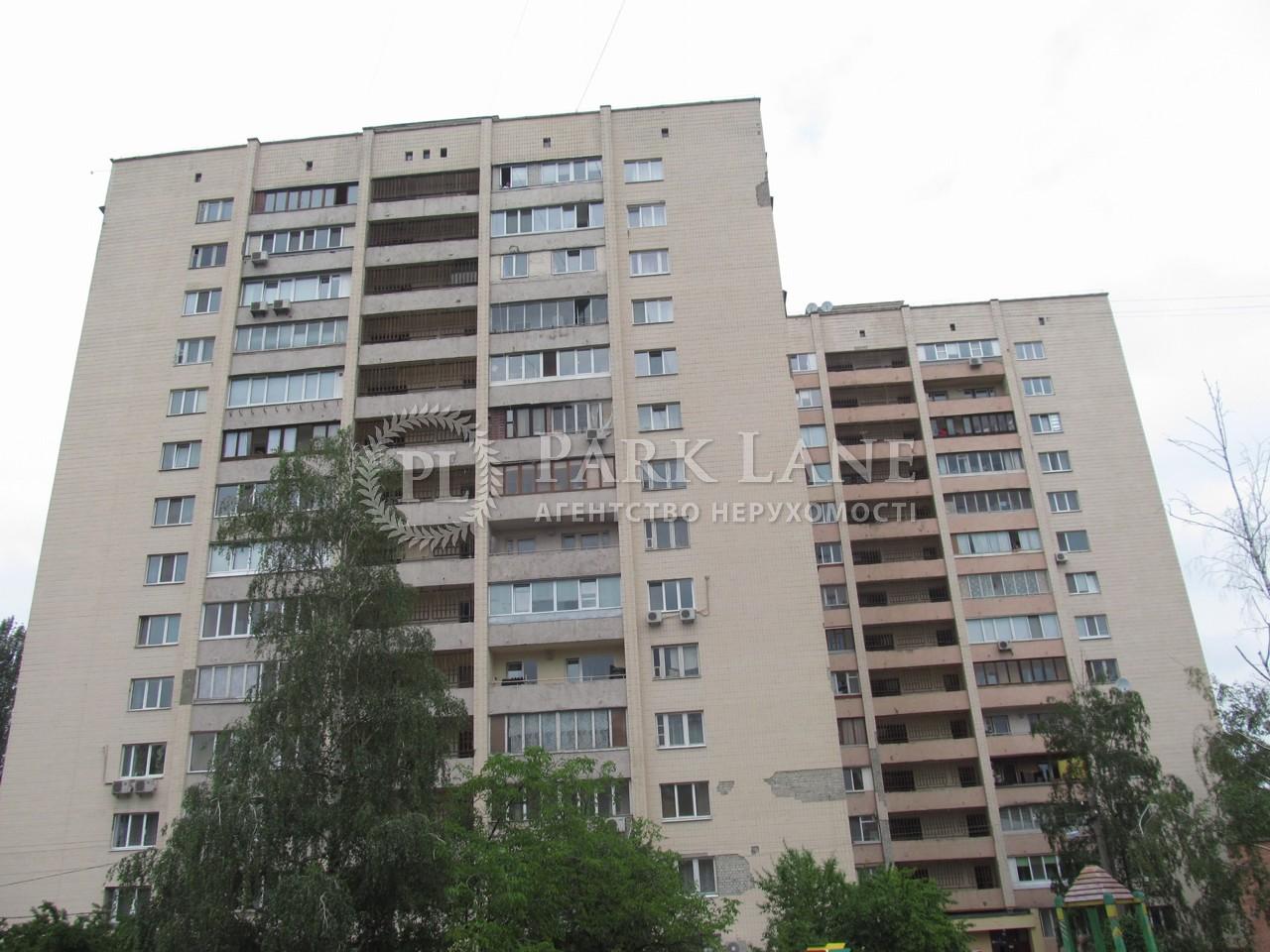 Квартира Чоколовский бул., 40, Киев, Z-737649 - Фото 3