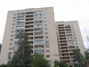 Квартира Z-803988, Чоколовский бул., 40, Киев - Фото 3