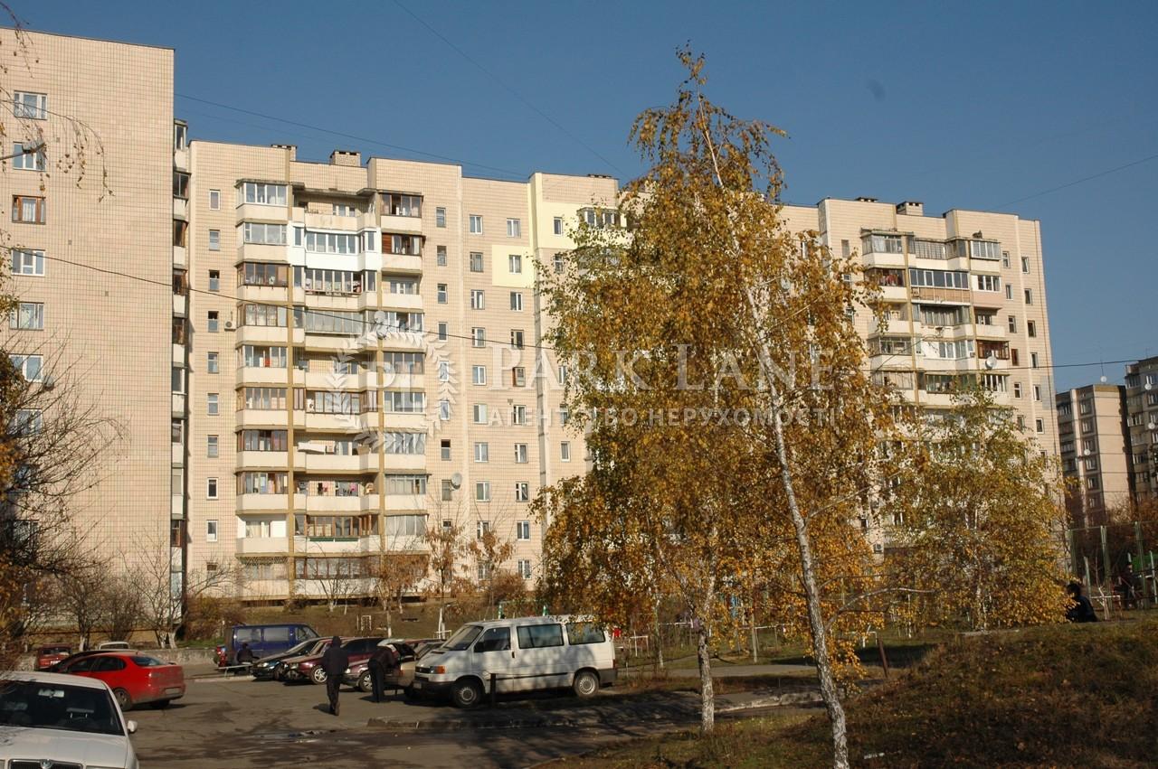 Квартира ул. Прилужная, 10, Киев, Z-329418 - Фото 2