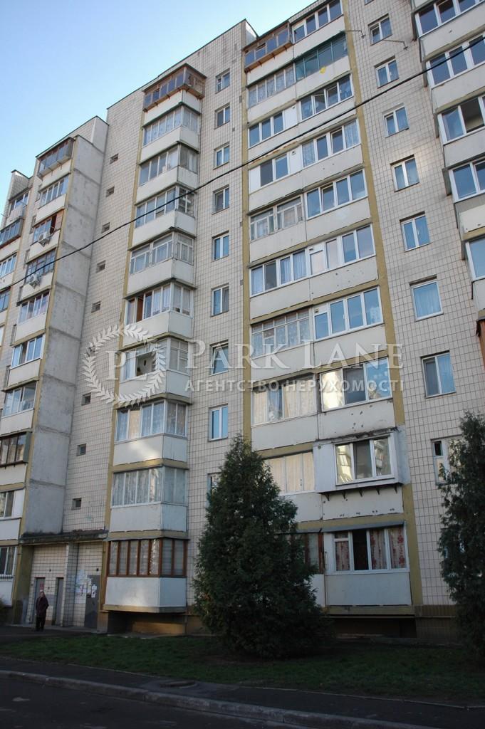 Квартира ул. Прилужная, 10, Киев, Z-329418 - Фото 3