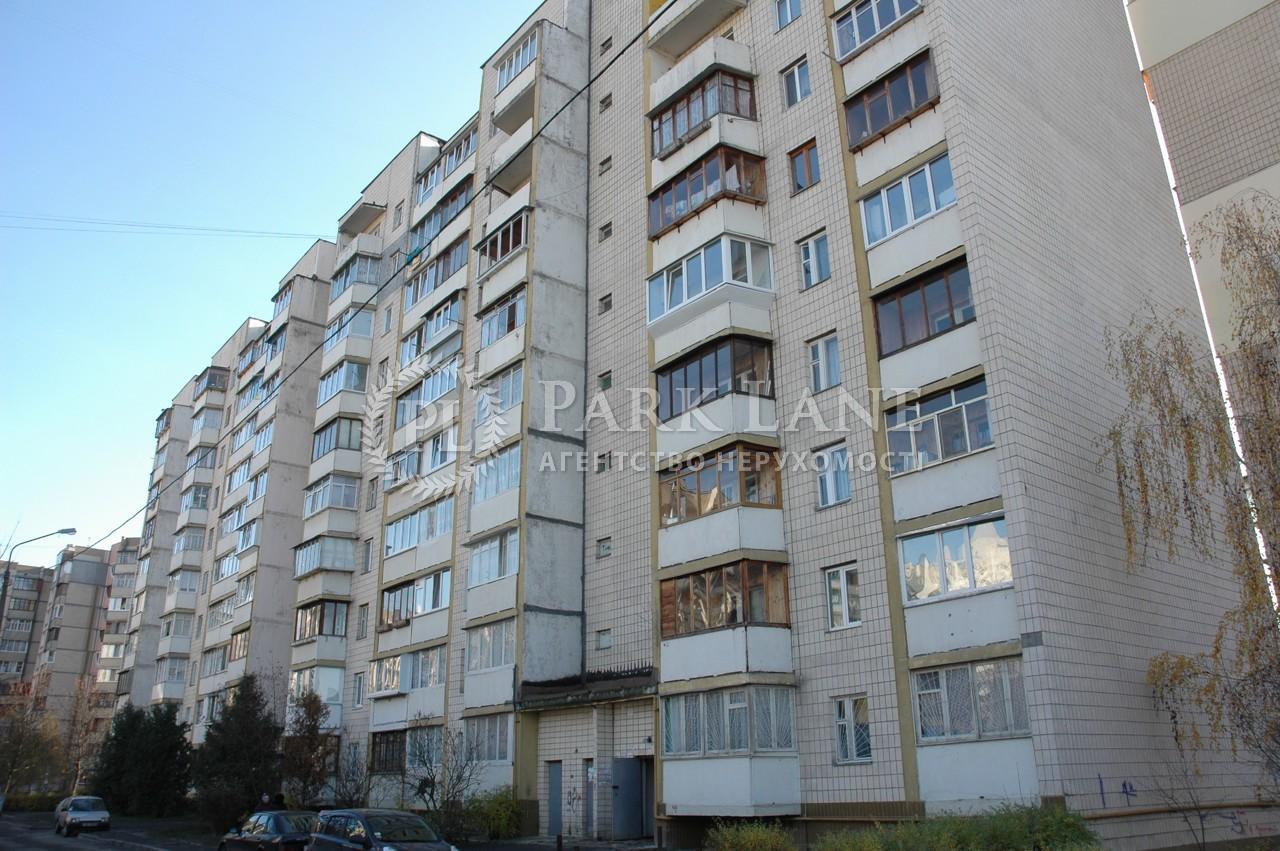 Квартира ул. Прилужная, 10, Киев, Z-329418 - Фото 1