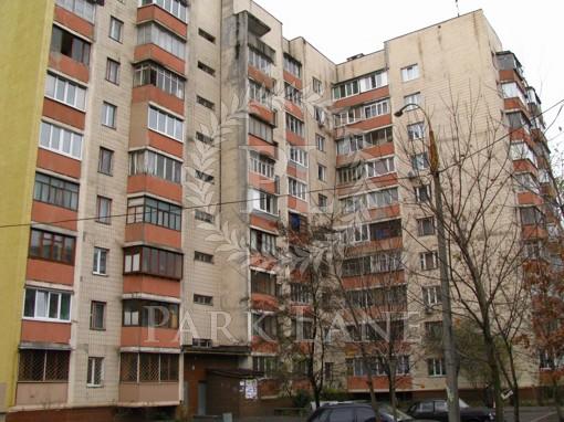 Квартира, Z-572122, 65