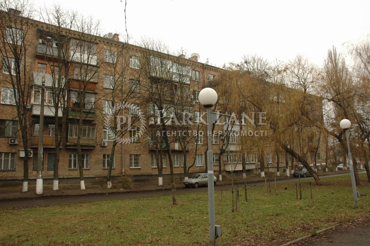Квартира Вернадского Академика бульв., 5/19, Киев, E-16295 - Фото 11