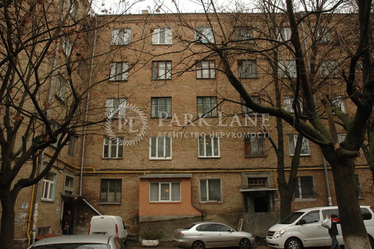 Квартира Вернадского Академика бульв., 5/19, Киев, E-16295 - Фото 12