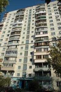 Квартира N-22601, Вишгородська, 47в, Київ - Фото 1