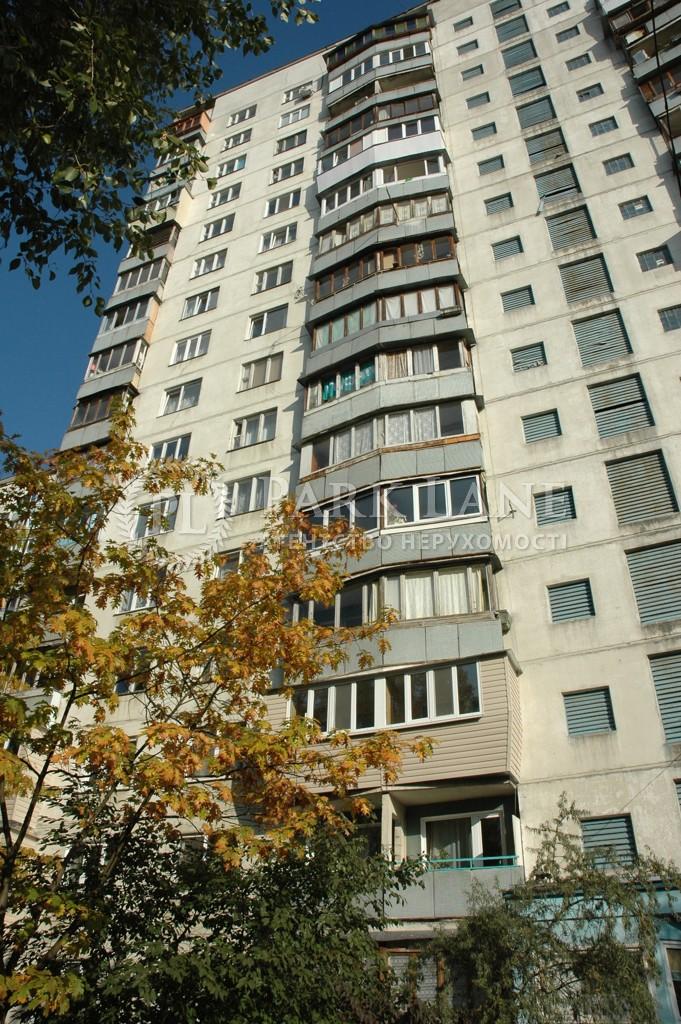 Квартира N-22601, Вишгородська, 47в, Київ - Фото 2