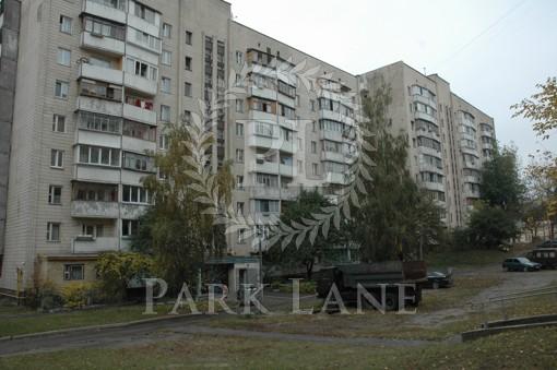 Квартира Галицкая, 7а, Киев, Z-630462 - Фото