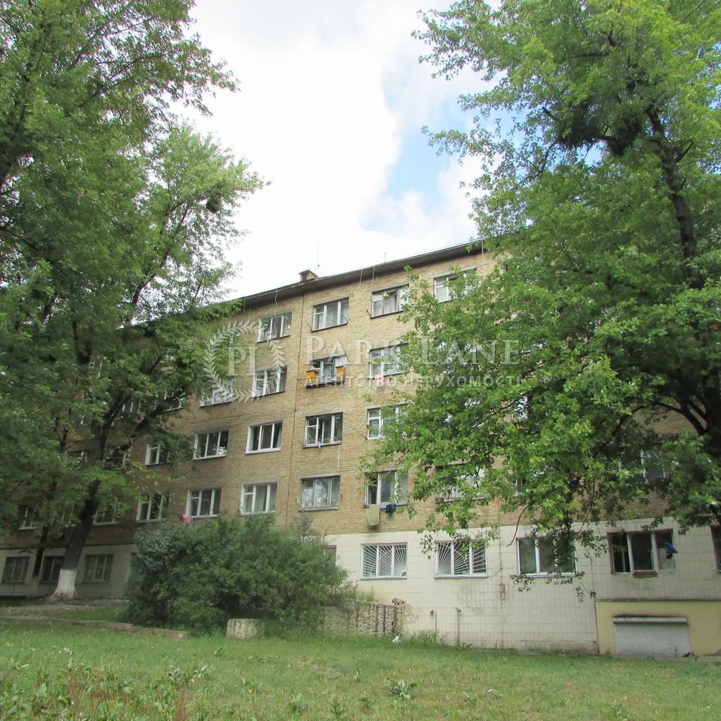 Офіс, вул. Нижньоюрківська, Київ, X-26168 - Фото 1