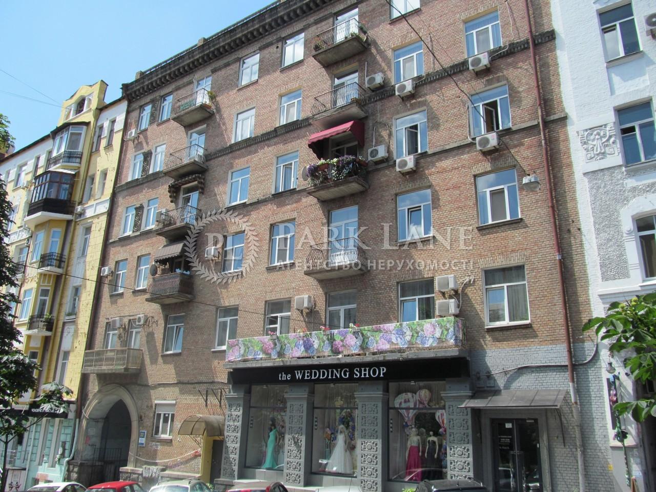 Квартира ул. Антоновича (Горького), 22, Киев, X-24857 - Фото 14