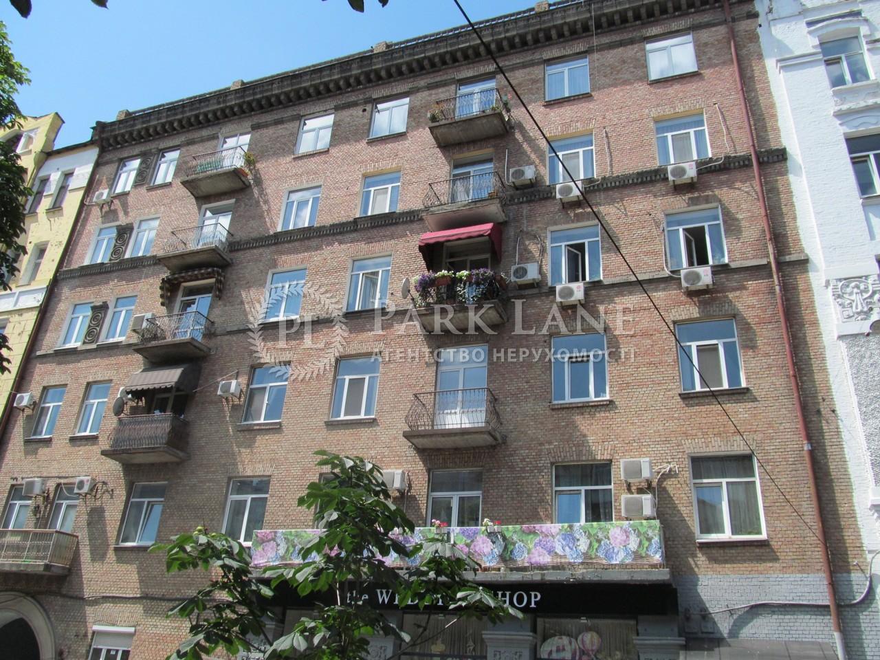 Квартира ул. Антоновича (Горького), 22, Киев, Z-914814 - Фото 4