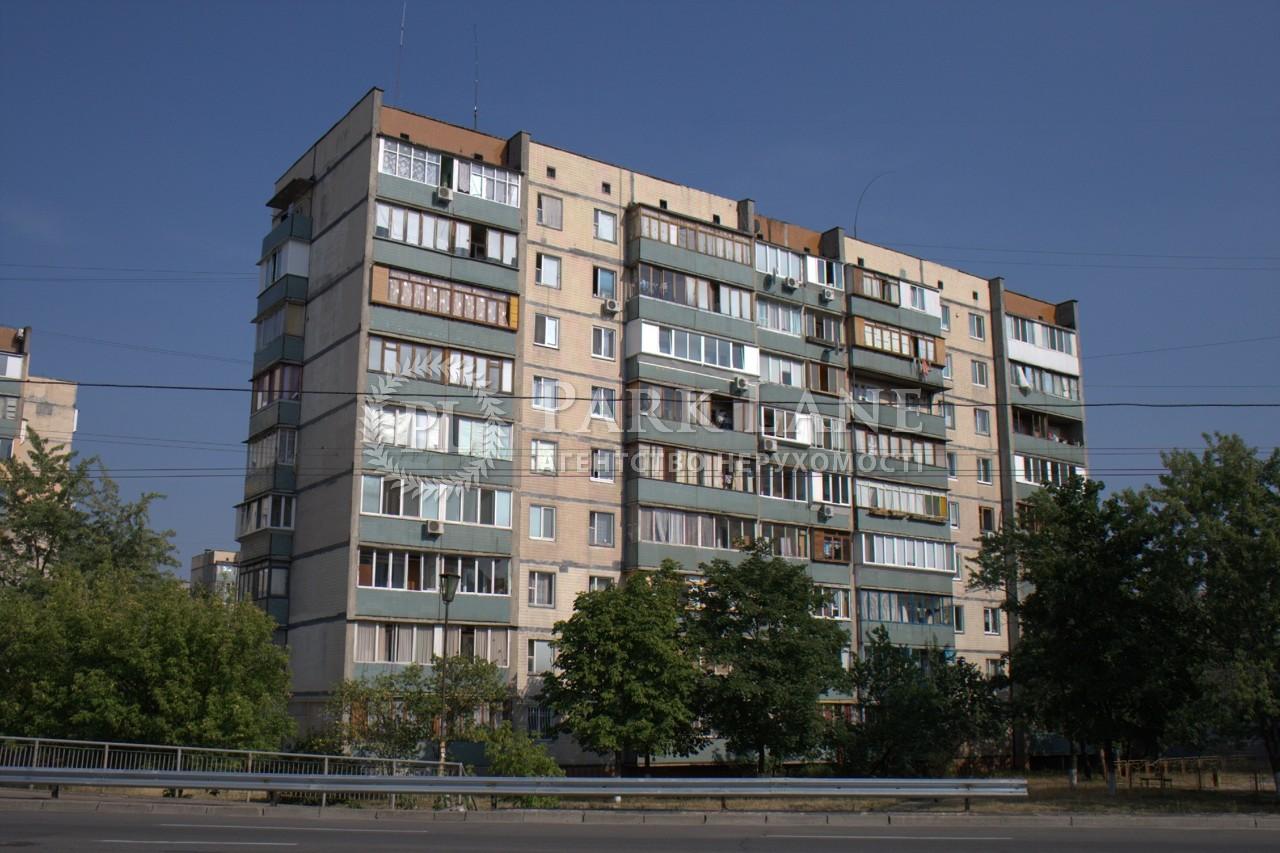 Квартира Героев Сталинграда просп., 40, Киев, Z-1049227 - Фото 1