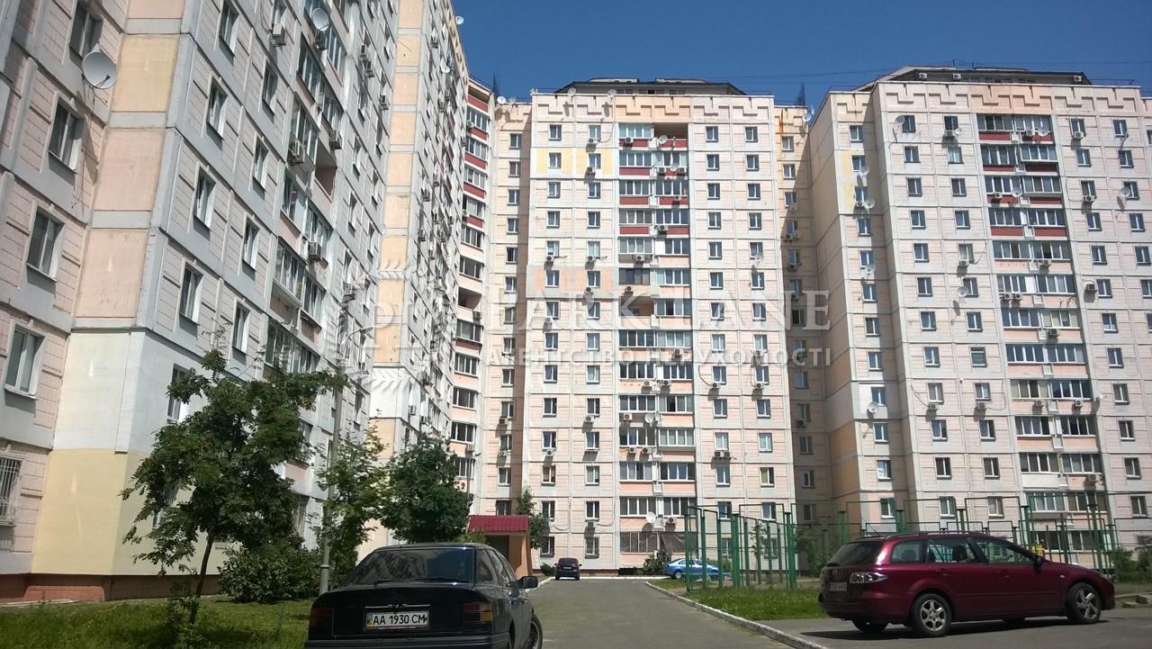 Квартира ул. Пулюя Ивана, 2, Киев, Z-190525 - Фото 12
